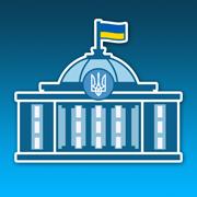 zakon.rada.gov.ua